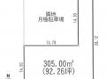 takamori2-kukaku-senntyuri